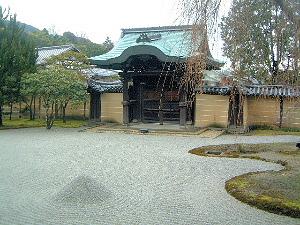 高台寺の拝観料