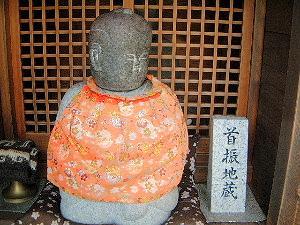 首振り地蔵 京都観光