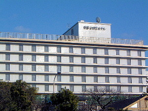 京都全日空ホテル ホテル予約