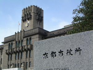 kyoto-cityhall.JPG