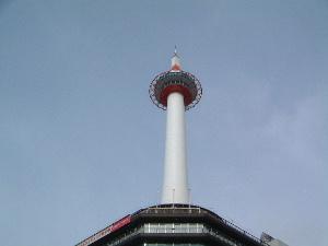 京都タワー ホテルグランヴィア京都 ホテル予約