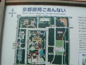 kyotogyoen-map.JPG