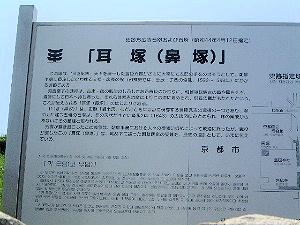 mimiduka-guide.jpg