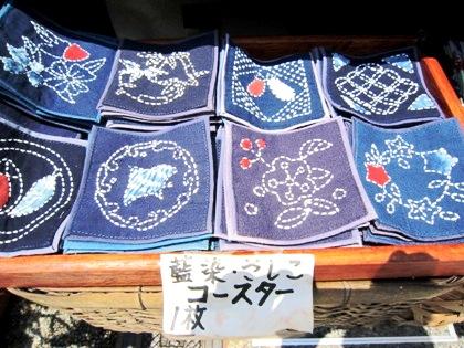 藍染・さしこ コースター 京都のおみやげ