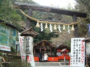 nonomiya-shrine.JPG