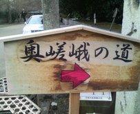 okusaga-road.jpg