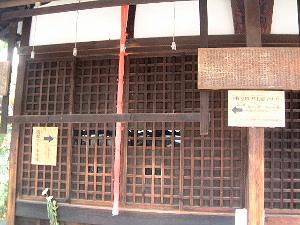 ononotakamura-house.jpg