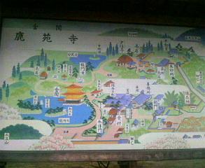 rokuonji-map.jpg