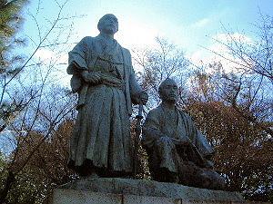 ryouma-nakaoka2.jpg