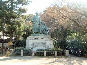 ryouma-nakaoka4.jpg