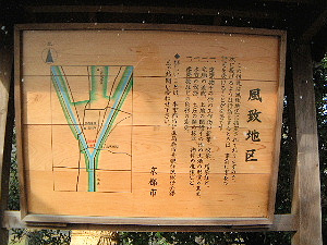 下鴨神社の周辺地図 風致地区