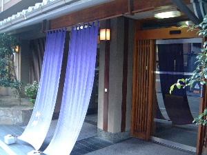 新門荘 京都旅館予約