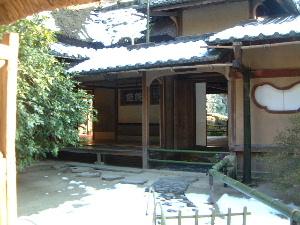 shisendou-in2.JPG