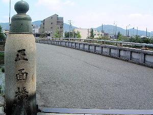 正面橋 鴨川