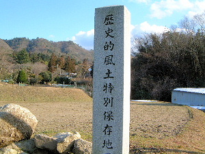 shugakuin-mansyuin.jpg