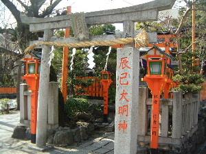 tatsumi-daimyoujin.JPG