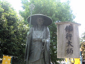 touji-statue.jpg