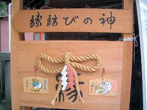 縁結びの神 八坂神社 祇園さん
