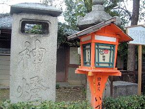 八坂神社の神燈