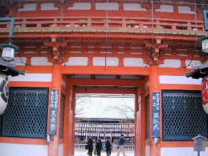 祇園さん 八坂神社正門からの眺め