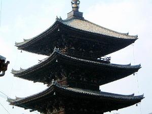 yasakanotou1.jpg